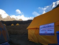 Himjung Base Camp