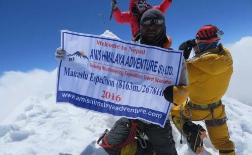 Manaslu Expedition (55 Days)